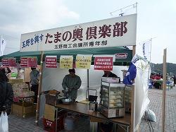 宇野港ゆめ市場