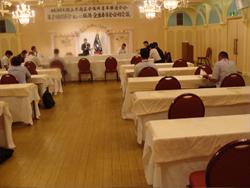 岡山県商工会議所青年部連合会第2回役員会ならびに出向者会議