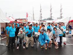第17回たまの・港フェスティバル