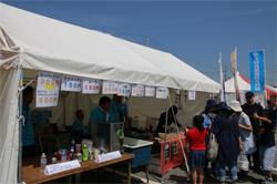 第19回たまの・港フェスティバル