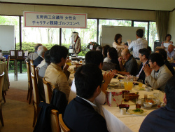 女性会主催チャリティーゴルフ大会への参加