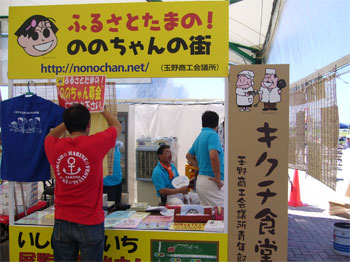 瀬戸内国際芸術祭に伴うYEG活動