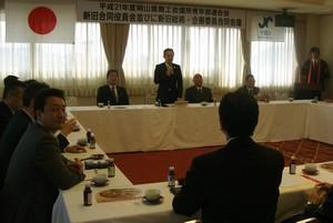 岡山県商工会議所青年部連合会新旧合同役員会並びに新旧総務企画委員合同会議