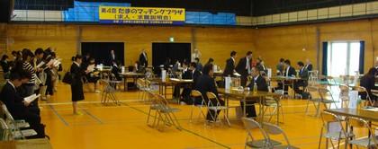 第4回玉野マッチングプラザ(求人・求職説明会)