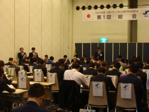 中国ブロック春の会長会議