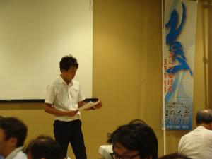 青年部歴代会長への報告会