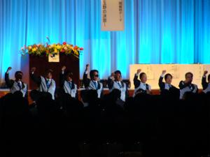 日本商工会議所青年部第34回中国ブロック大会「たまの大会」