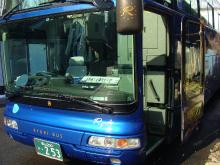 青年部卒業バス旅行