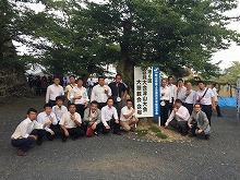 岡山県商工会議所青年部連合会 第6回会員大会