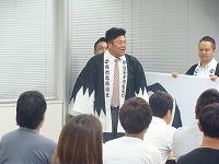 8月理事会(中国ブロック大会三次大会PR)