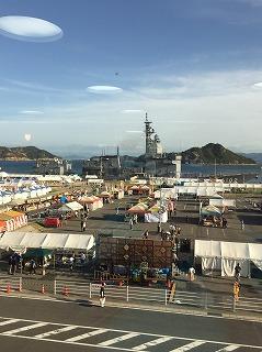 第22回たまの・港フェスティバル